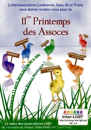 Album - 11ème Printemps des Associations